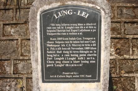 lunglei-lungleh-pillar