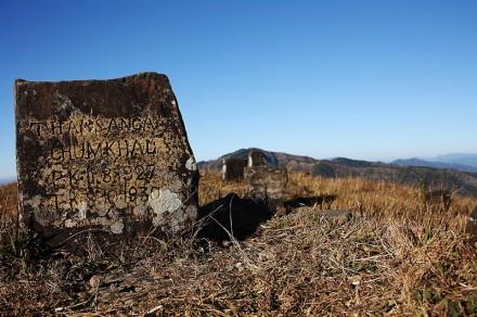 sialsuk-tlang-tombstone