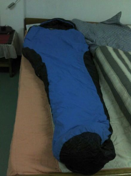 Quechue S5 Sleeping Bag