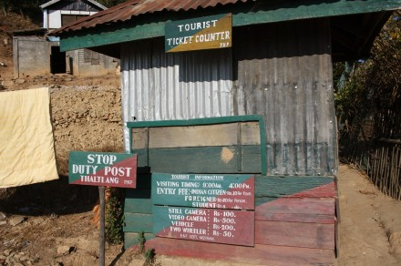 Forest check post, Thaltlang
