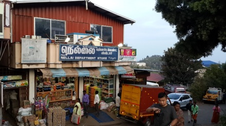 kotagiri-department-store