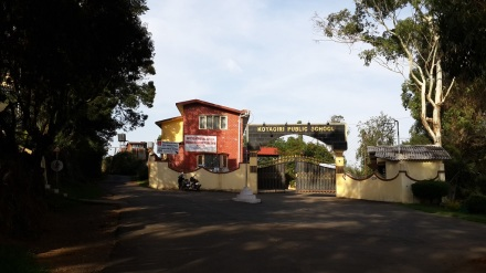 kotagiri-public-school-main-gate
